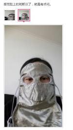 防辐射面罩的买家秀