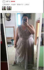 胖妹子穿连衣裙也很美