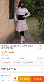 这裙子是低腰款的吗?