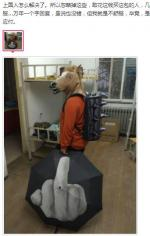 背蛋盾背包带马脸面具