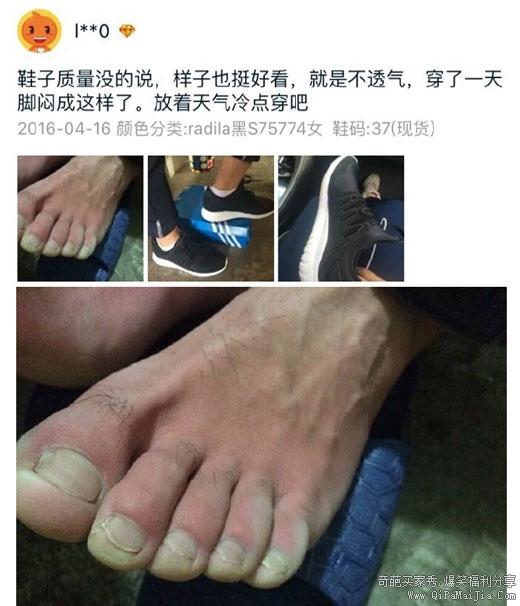这哪是鞋子不透气啊,这是滴水不漏!