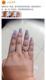 戒指带手上看的我疼