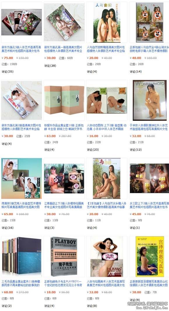 """千万不要在淘宝搜""""新华逸博图书文化""""这个店铺,不然你会回来说:""""卧槽"""", 记住,是搜店铺。"""