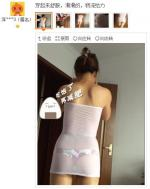 第二张图衣服怎么不一样呢?