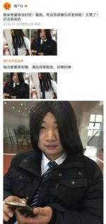 看图,有没有很像刘欢老师呢!